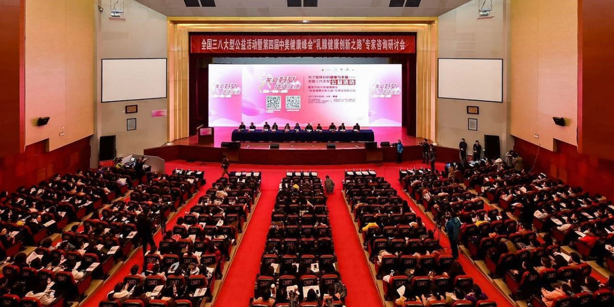 More than 1,000 people attended the grand opening in the city of Liaocheng, which is about 300 miles south of Beijing.